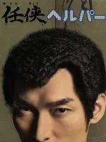【中古】 任侠ヘルパー DVD−BOX /草なぎ剛,黒木メイ