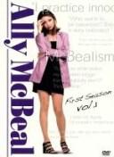 【中古】 アリー my Love(Ally McBeal) ファースト・シーズン DVD−BOX vol.1 /キャリスタ・フロックハート,ギル・ベローズ,..
