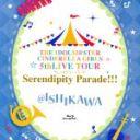 【中古】 THE IDOLM@STER CINDERELLA GIRLS 5thLIVE TOUR Serendipity Parade!!!@ISHIKAWA 【中古】afb