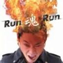 【中古】 Run魂Run /グループ魂 【中古】afb