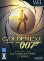 【中古】 ゴールデンアイ 007 /Wii 【中古】afb