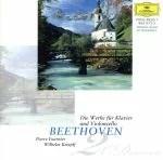 【中古】 ベートーヴェン:チェロとピアノのための作品全集 /ピエール・フルニエ,ヴィルヘルム・ケンプ