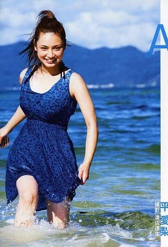 A 平愛梨写真集/渡辺達生【2500円以上送料無料】 - オンライン書店boox