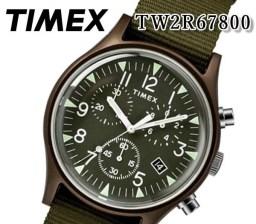 あす楽 TIMEX タイメックス MK1 アルミニウム クロ