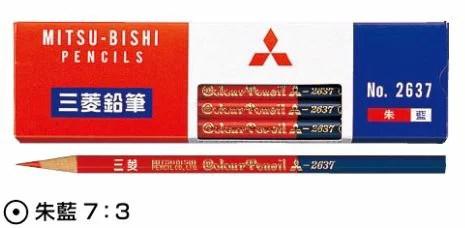 【鉛筆名前入れ無料】三菱鉛筆 朱藍(赤青えんぴつ)(7:3)丸軸 ◆◆