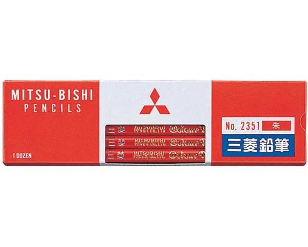 【鉛筆名前入れ無料】赤鉛筆 朱通し丸軸 三菱鉛筆 2351 ◇◇【メーカー取り寄せ品】