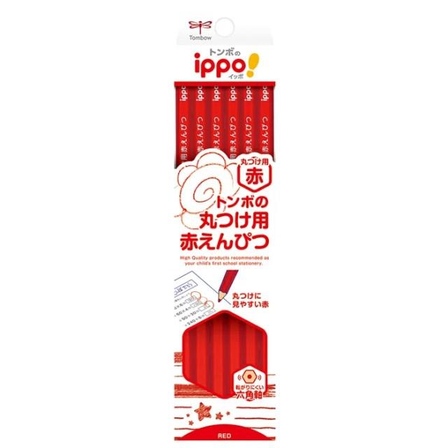 【名入れ無料】トンボの書き心地 ippo!丸つけ用赤鉛筆 1ダースセット