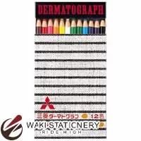三菱鉛筆 色鉛筆 油性ダーマートグラフ 7600 12色セット