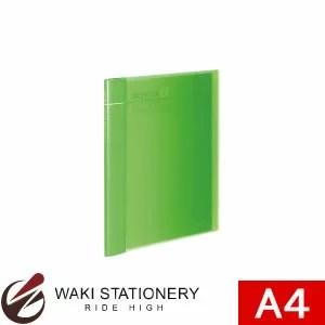 コクヨ クリヤーブックα[ノビータα](追加式) A4 ライトグリーン ラ-NT24LG