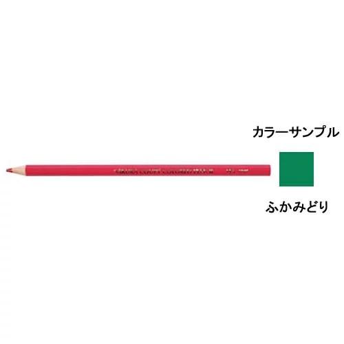 サクラクレパス クーピー色鉛筆(単色) (インク色:ふかみどり) PFYバラ#30 / 10セット