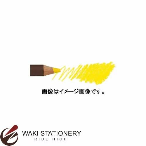 三菱鉛筆 色鉛筆 ユニ カラードペンシル ペリシア (インク色:イエロー) / 6セット