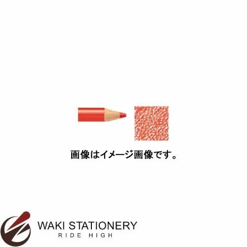 三菱鉛筆 消せる色鉛筆 ユニ アーテレーズカラー (インク色:ジェラニウム) / 6セット