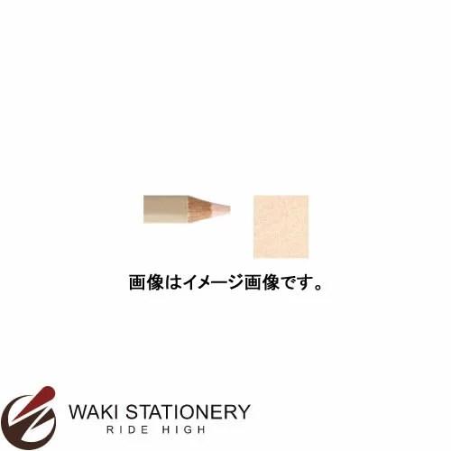 三菱鉛筆 色鉛筆 ユニカラー (インク色:ライトフレッシュ) / 6セット