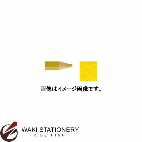 三菱鉛筆 色鉛筆 ユニカラー (インク色:マスタード) / 6セット