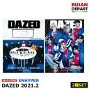 【日本国内発送】【2種セット】 DAZED 2月号 2021.2 表紙:ENHYPEN 画報:ENHYPEN 和訳付き 韓国雑誌 2次予約 送料無料