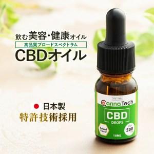 コスパで選んだCBDオイル【CBDオイル / 経口摂取用 ドロップオイル 500mg】