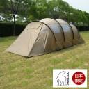 ノルディスク レイサ6 ジャパンベージュ NORDISK Reisa6 Japan Beige テント キャンプ 6人用 日本限定カラー レイサ6ベージュアウトドア