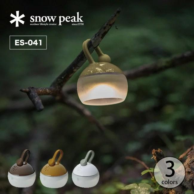 スノーピーク たねほおずき snowpeak ES-041
