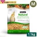 賞味期限2022/4/30ズプリーム ナチュラル プレミアムダイエット M オカメインコ (2.5#/1.1kg)中型鳥類用飼料