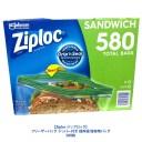 【costco コストコ】【Ziploc ジップロック】フリーザーバッグ ジッパー付き 保存袋 保存用バッグ 580枚
