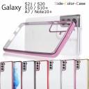 galaxy S21 ケース galaxy s10 galaxy s20 クリア galaxy note 10 plus ケース A7 ギャラクシー S21 ケース Galaxy S10+ ケース S10 カ..