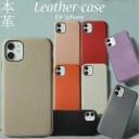 本革ケース iPhone12 ケース iphone12 pro ケース iphone12 mini ケース iPhoneSE ケース 第2……