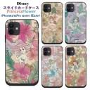 ディズニー プリンセス iphonese iphone12 ケース フラワー カードケース 12pro iphone12mini ……