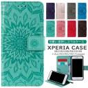 Xperia 10 II ケース 手帳型 カバー XZ2 XZ1 compact Ace SO-02L xperia 1 ケース エクスペリ……