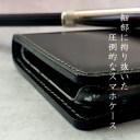 スマホケース コードバン CORDVAN 手帳型 本革 iphone12 pro max mini ケース iphone11 xperia……