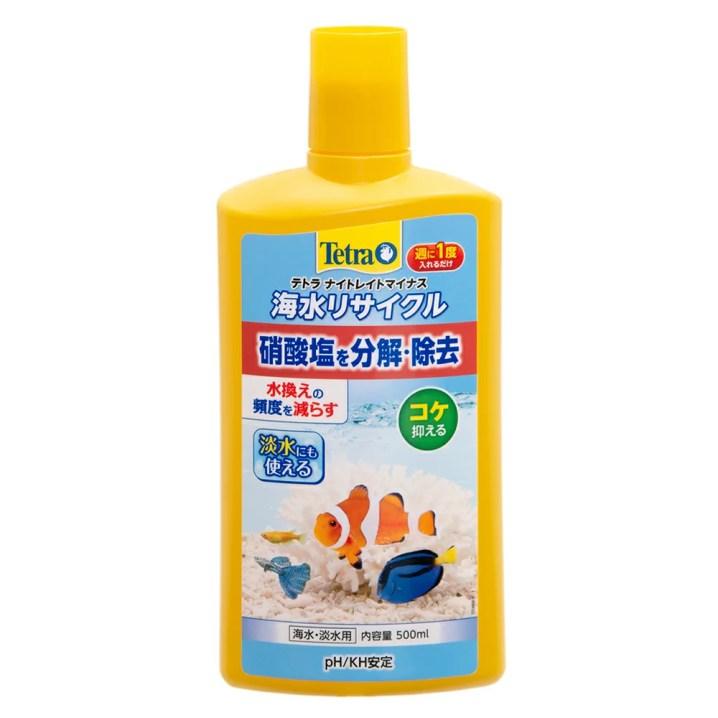 テトラ ナイトレイトマイナス 500ml 淡水・海水用 硝酸塩 除去 コケの抑制(液体) 関東当日便