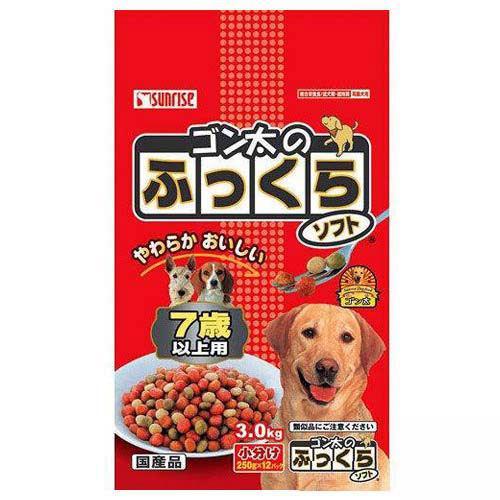 サンライズ ゴン太のふっくらソフト 7歳以上用 3kg(250g×12パック) 1箱4袋 ドッグフード 高齢犬用 関東当日便