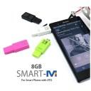 LIM'S Android 各種 スマートフォン 対応 USBメモリ 8GB USBフラッシュメモリー USBメモリー USB メモリー Xperia X performance Z5 Z4..