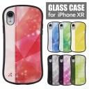 アイドリッシュセブン 全12種 iPhone XR 6.1インチ ハイブリッドケース トリガー リヴァーレ ……