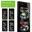 ジョジョの奇妙な冒険 iPhone SE 第2世代 iPhone8 iPhone7 ガラスケース スクエア 四角 キャラ……