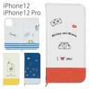 ディズニー iPhone 12 iPhone12 Pro ケース 手帳型 フリップケース かわいい スマホケース カ……