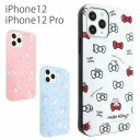 iPhone 12 iPhone12 Pro ケース サンリオ ソフト ケース かわいい スマホケース iPhone 12Pro ……