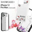 サンリオ クリアケース iPhone 12 Pro Max 写真やメモが挟めるケース キャラクター ケース ク……