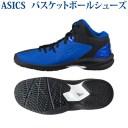 SGLG アシックス GEL-IMPROVE 1124A005-001 ジュニア 2019AW バスケットボール シューズ 靴 バスケシューズ バスケットボールシュー..