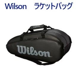 ウイルソン ツアー2 COMP BKGY LARGE WRZ
