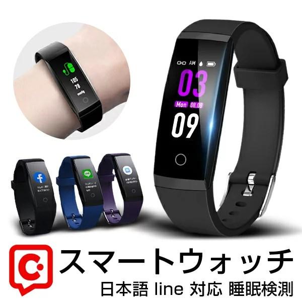 「楽天1位」itDEAL スマートウォッチ iphone 対応 android 対応 line 対応
