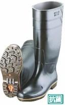 弘進 ザクタス調理場用長靴 Z-01 黒 (耐油性) 25cm【長靴】【厨房用】【調理場用】【業務用】
