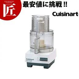 送料無料 クイジナート(Cuisinart) フードプロセッ