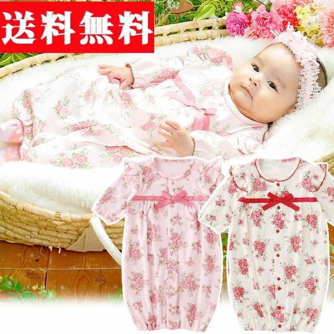 スウィートガール 新生児 ベビー服 女の子ツーウェイオール