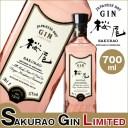 中国醸造 クラフトジン 桜尾 リミテッド SAKURAO GIN LIMITED 47度 700ml (専用化粧箱入)