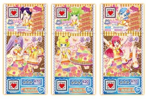 【ちゃおオリジナル】プリパラプリチケスイーツコーデCセット:ジューシーフルーツめいっぱいコーデセット