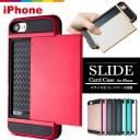 iPhone12 mini ケース カード収納 カード 背面 iPhone11 スマホケース iPhone SE XR iPhone8 X……