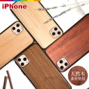 iPhone12 ケース 木 木目 木製 ウッド iPhone11 スマホケース iPhone SE XR iPhone8 mini XS P……
