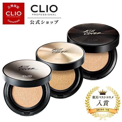 【CLIO(クリオ)公式】【本体+リフィル】【本社直送】【大人気】クリオ キルカバー クッション企画