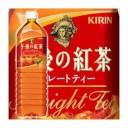 ◇【まとめ買い】キリン 午後の紅茶 ストレートティー ペットボトル 1.5L×16本【8本×2ケース】※他の商品と同梱不可