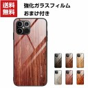 送料無料 Apple iPhone 12mini 12 12Pro 12Pro Max ケース 木目調 プリント アップル CASE 耐……
